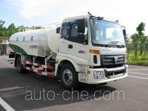 Heron HHR5165GQX street sprinkler truck