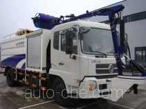 Henghe wall washer truck