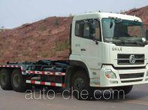 恒润牌HHR5250ZXX4DF型车厢可卸式垃圾车