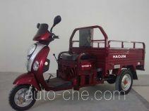 Haojin HJ110ZH-3 cargo moto three-wheeler