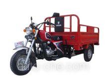 Haojin HJ150ZH cargo moto three-wheeler