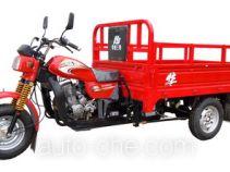Huajun HJ150ZH-D cargo moto three-wheeler