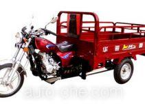Huajun HJ150ZH-E cargo moto three-wheeler