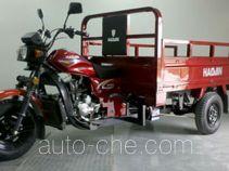 Haojin HJ175ZH-6 cargo moto three-wheeler