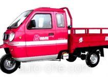Huajun HJ200ZH-2A грузовой мото трицикл с кабиной