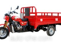 Huajun HJ200ZH-A cargo moto three-wheeler