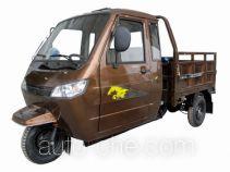 Huajun HJ250ZH-3C грузовой мото трицикл с кабиной