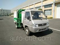 Jinggong Chutian electric self-loading garbage truck
