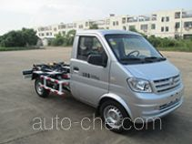 Jinggong Chutian detachable body garbage truck