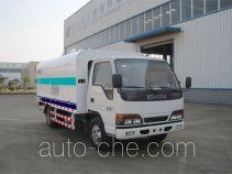 Jinggong Chutian HJG5070GQX highway guardrail cleaner truck
