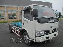 Jinggong Chutian HJG5070ZXX detachable body garbage truck