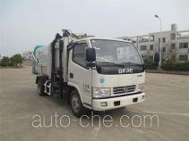 Jinggong Chutian HJG5071ZZZ self-loading garbage truck
