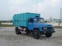 Jinggong Chutian HJG5100 garbage truck