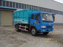 精工楚天牌HJG5120MLJ型密封式垃圾车