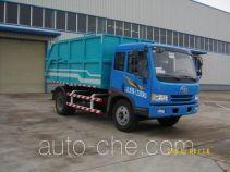 Jinggong Chutian HJG5120MLJ sealed garbage truck