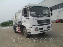 Jinggong Chutian HJG5120ZZZ self-loading garbage truck