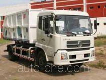 精工楚天牌HJG5160ZLJ型自卸式垃圾车