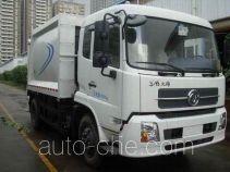 Jinggong Chutian HJG5160ZYS garbage compactor truck