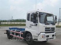 Jinggong Chutian HJG5163ZXX detachable body garbage truck