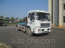 Jinggong Chutian HJG5167ZXX detachable body garbage truck