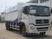 精工楚天牌HJG5251ZLJ型自卸式垃圾车
