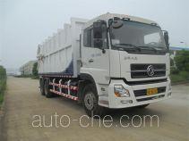 Jinggong Chutian HJG5251ZLJ dump garbage truck