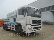 Jinggong Chutian HJG5252ZXX detachable body garbage truck