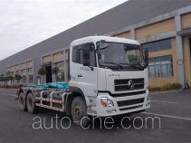 Jinggong Chutian HJG5253ZXX detachable body garbage truck