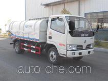 Qierfu HJH5040ZLJDF4 dump garbage truck