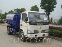 Qierfu HJH5040ZZZE self-loading garbage truck