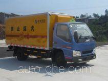 Qierfu HJH5050XQYJX4 explosives transport truck