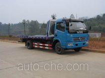 Qierfu HJH5080TQZJPD4 wrecker