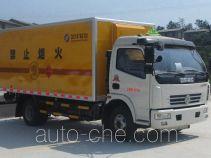 Qierfu HJH5080XQYDF4 explosives transport truck