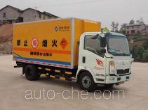 Qierfu HJH5081XQYZZ4 explosives transport truck