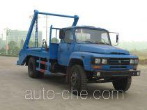 Qierfu HJH5092ZBSE skip loader truck
