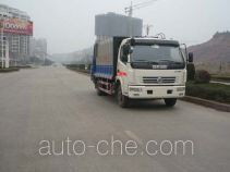 Qierfu HJH5094ZYSE garbage compactor truck