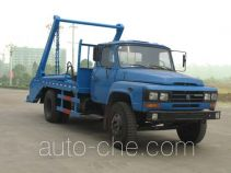 Qierfu HJH5101ZBSE skip loader truck