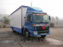 Qierfu HJH5120XWTB mobile stage van truck