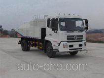 Qierfu HJH5160GQXDF4 street sprinkler truck