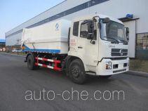 Qierfu HJH5161ZDJDF4 docking garbage compactor truck