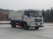 Qierfu HJH5166ZLJDF4 dump garbage truck