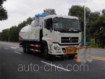 Qierfu HJH5250GQXDF4 street sprinkler truck