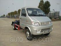 Eguard HJK5030ZXX detachable body garbage truck