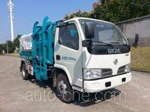 Eguard HJK5070ZDJ docking garbage compactor truck