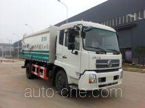 Eguard HJK5120ZDJ docking garbage compactor truck