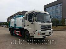 Eguard HJK5160TCA food waste truck