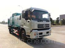 Eguard HJK5160TCAN5 food waste truck