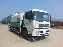 Eguard HJK5160TDYD5 dust suppression truck