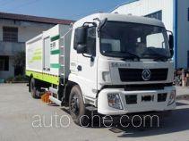 Eguard HJK5160TXS5EQ street sweeper truck