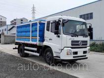Eguard HJK5160TYH5DF pavement maintenance truck